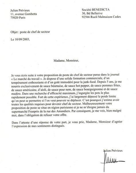 lettre de motivation poste interne employment application