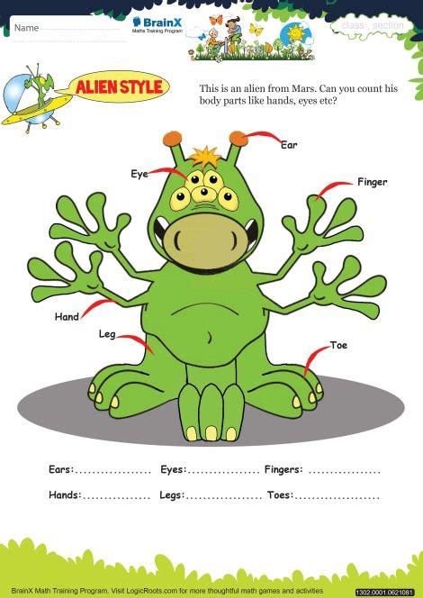 alien style math worksheet  kindergarten