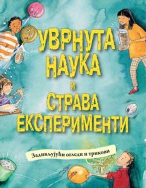 Uvrnuta nauka i strava eksperimenti | Delfi knjižare | Sve ...