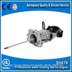 Small Boat Jet Engine by Inboard Water Jet Boat Engine For Sale Jet Ski Engine