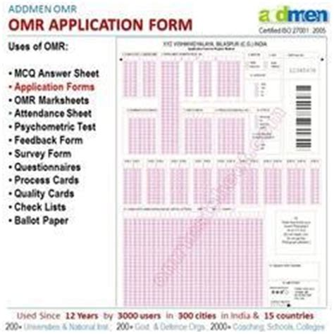 Omr Full Form In Hindi by Omr Form Suppliers Manufacturers Traders In India