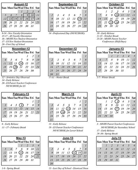 international school belgrade isb calendar