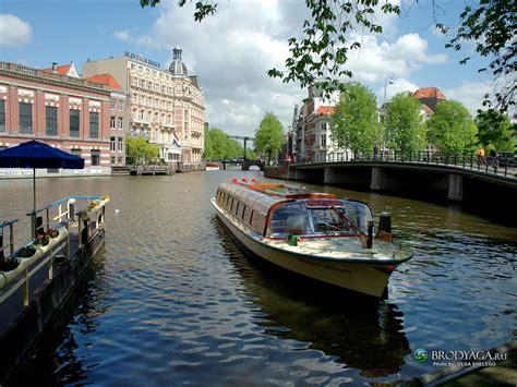 Amsterdam Beautiful City Of Netherlands World For Travel