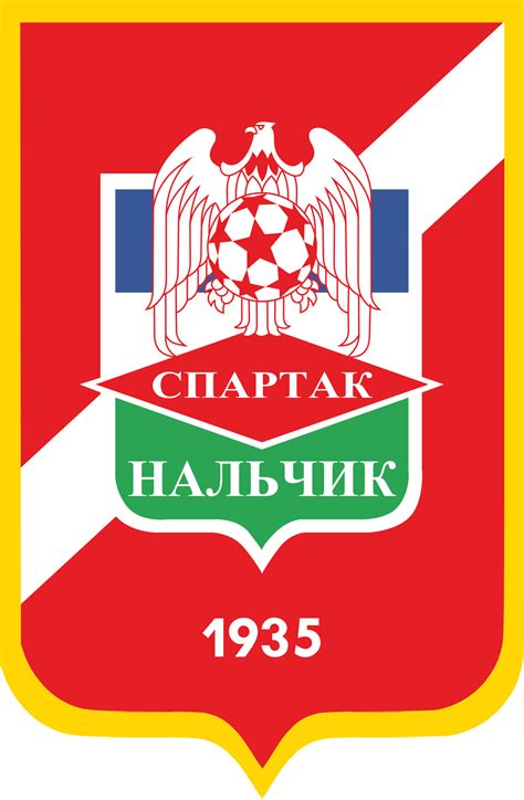 Official facebook page of fc spartak moscow. Спартак-Нальчик — Википедия
