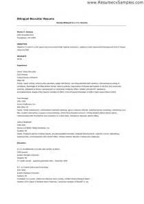 resume exles for career objective georgia teacher resume sales teacher lewesmr
