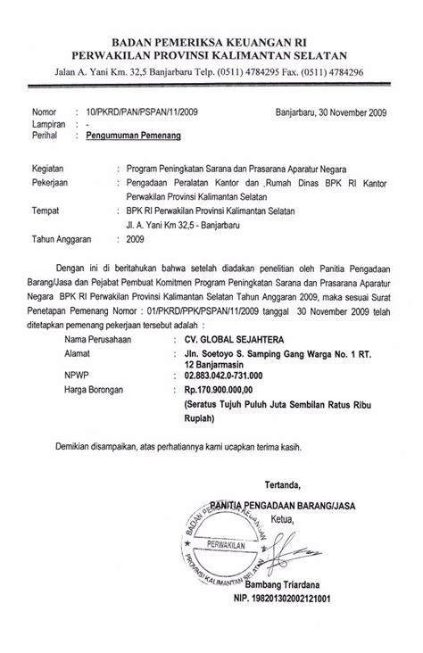 contoh surat dinas resmi sekolah  benar