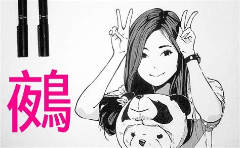 Kpop Anime Wallpaper - nue on archery fanart and kpop