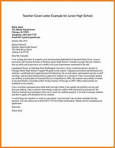 cover letter for science teacher position - 7 introduction letter for school introduction letter