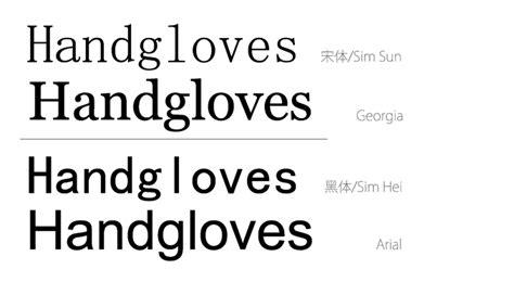 Chinese Web Fonts