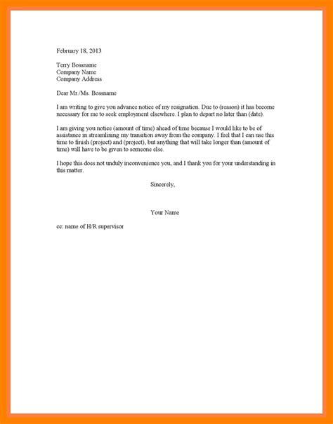 employment resignation letter samples resignition letter