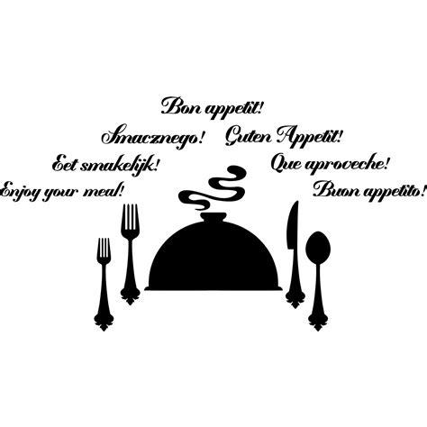 citations cuisine sticker citation cuisine bon appetit guten appetit