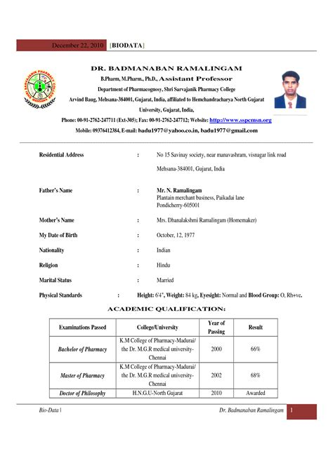 gujarat teacher resume template resume format