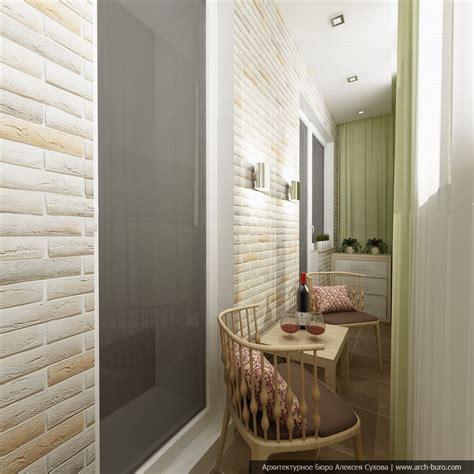 Фотообои на балконе интерьер  Дизайнерские решения