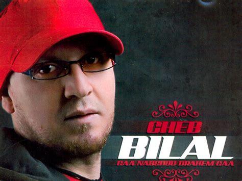 Concert Cheb Bilal 2018