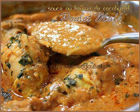 cuisiner du poulet mafé recette au poulet plat principal et accompagnement le poulet poulet