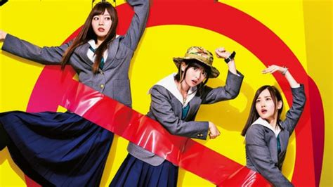 Keep Your Hands Off Eizouken! Live-Action Film: New Trailer!