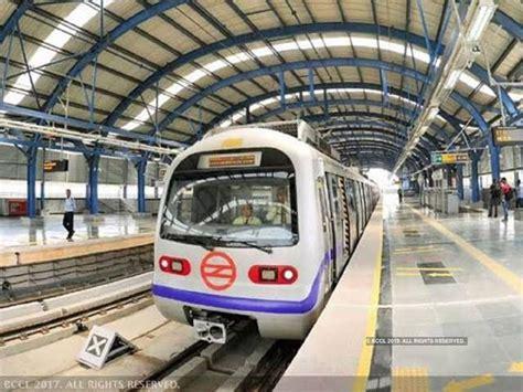 Delhi Metro News: दिल्ली वालों के लिए अच्छी खबर, अब मेट्रो ...