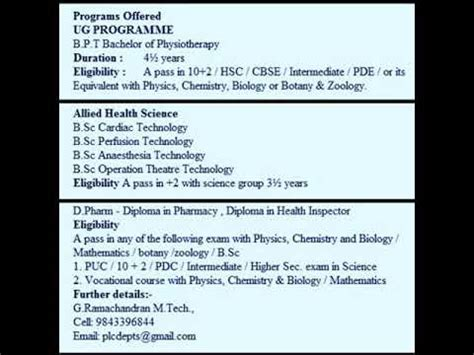 Sanitary Inspector Course Details  Diploma In Health