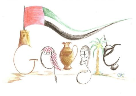 uae national day google doodle winner revealed