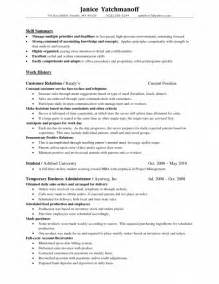 resume profile summary for accountant simple resume sle in philippines simple resume template