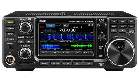 ICOM IC 7300 - The Ham Radio Shop
