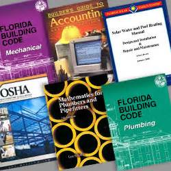 florida plumbing code complete set of approved reference books for the plumbing
