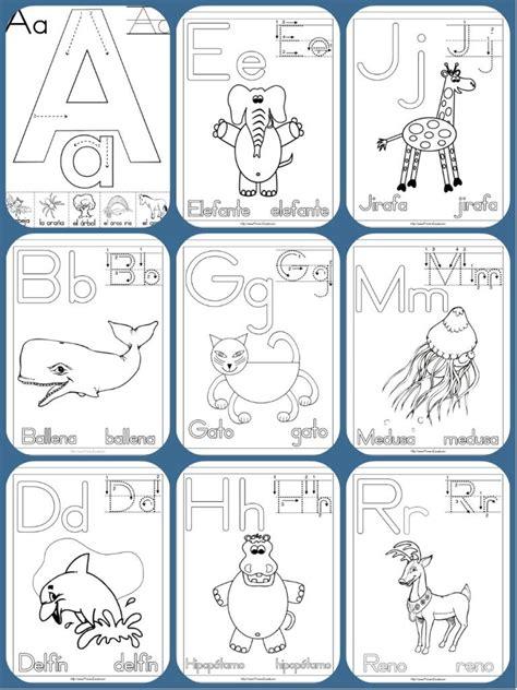 Imágenes Educativas: Completo abecedario con 90 fichas
