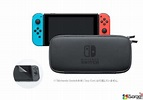 Nintendo Switch 配件包_其他配件_SWITCH NS_myGame Store - Powered by ECShop