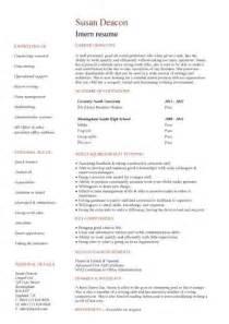 resume objective for engineering internships graduate internships placements first job intern student work experience employment jobs