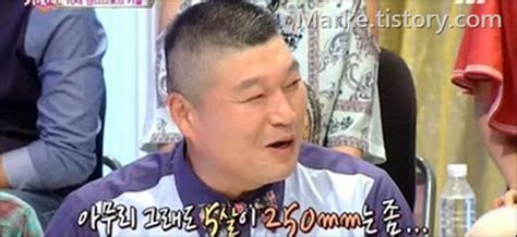 Facebook gives people the power to share and makes the world more open and. 강호동 아들 사진 유치원 씨름왕 발사이즈 / 강호동 아내 부인 ...