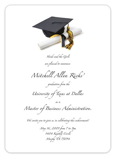 printable graduation invitation templates