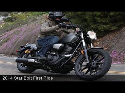 2014 Star Bolt First Ride  Motousa Youtube
