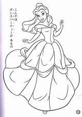 Coloring Pages Belle Disney Christmas Bella Popular sketch template