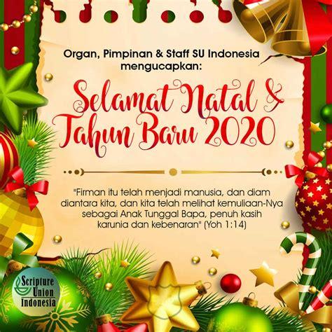 Ucapan selamat natal 2019 dan selamat menyongsong tahun baru 2020. Download Kartu Ucapan Natal Dan Tahun Baru 2020 - membuat ...