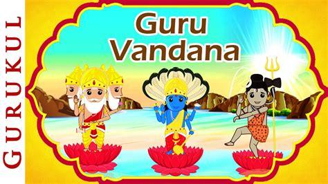 Guru Vandana  Gurur Brahma Gurur Vishnu Gurur Devo