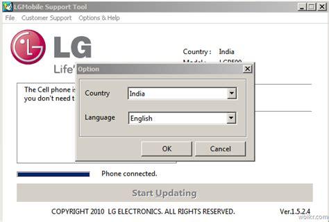 Lg Mobile Tools lg mobile update tool p9203 31 nockgrineren cf