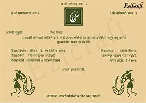 wedding invitation card messages in marathi matik for With wedding invitation cards messages marathi