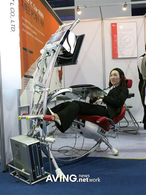 office chairs seoul aving g tech international gtech21