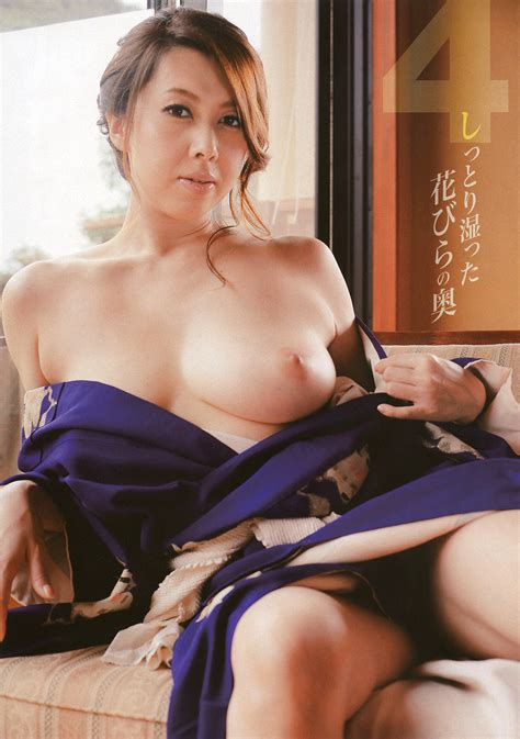 Yumi Kazama Photos Office Girls Wallpaper