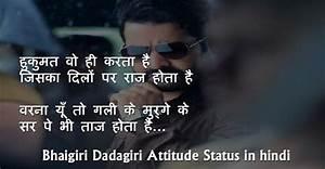 [ Fresh } Bhaigiri Dadagiri Attitude Status in hindi