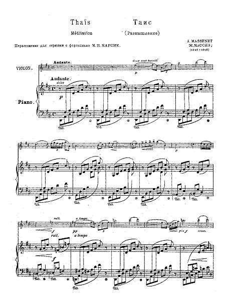website with a ton of sheet music you can print out and use for multiple instruments music in