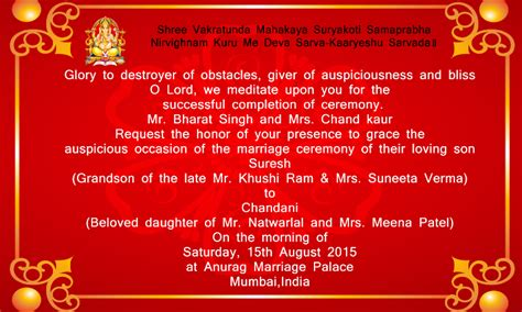 Best Of Wedding Invitation Text Message In Marathi For