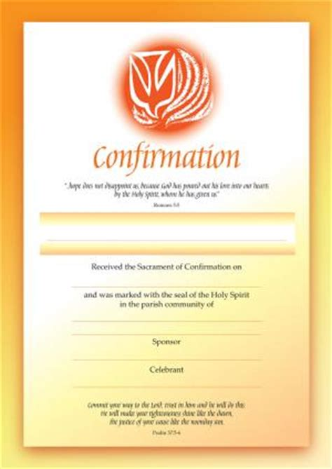 certificate confirmation