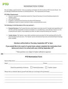 pto membership forms volunteer form grandview elementary school