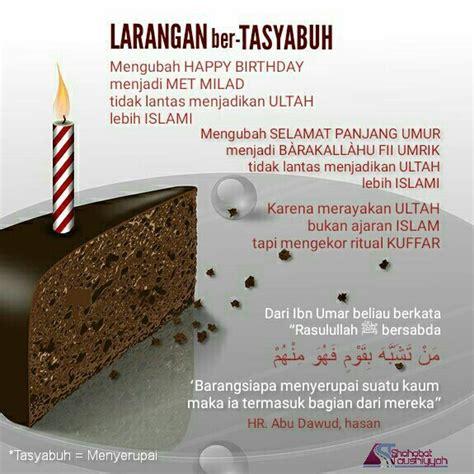 ucapan ulang  islami buat anak  kata kata milad  anak happy birthday