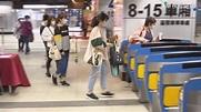台鐵:12/1起車廂、車站大廳均強制戴口罩 - 華視新聞網