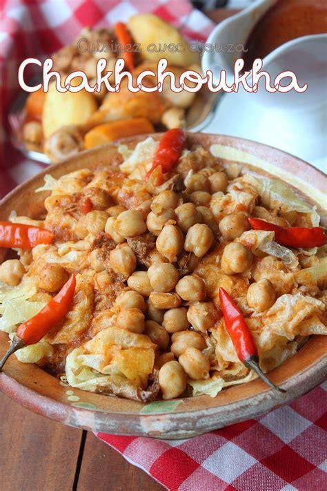 cuisine sauce blanche chakhchoukha de biskra recettes faciles recettes