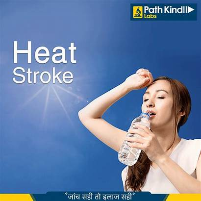 Health Tips Stroke Fitness