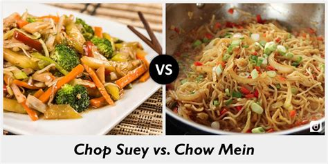 difference between chow mein and lo mein difference between chop suey and chow mein