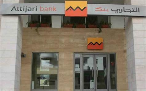 siege de attijariwafa bank casablanca attijariwafa bank veut s emparer de barclays
